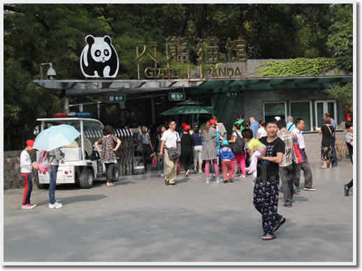 The main entrance to the Panda House at Beijing Zoo