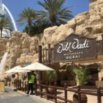 wadi wadi water park entrance